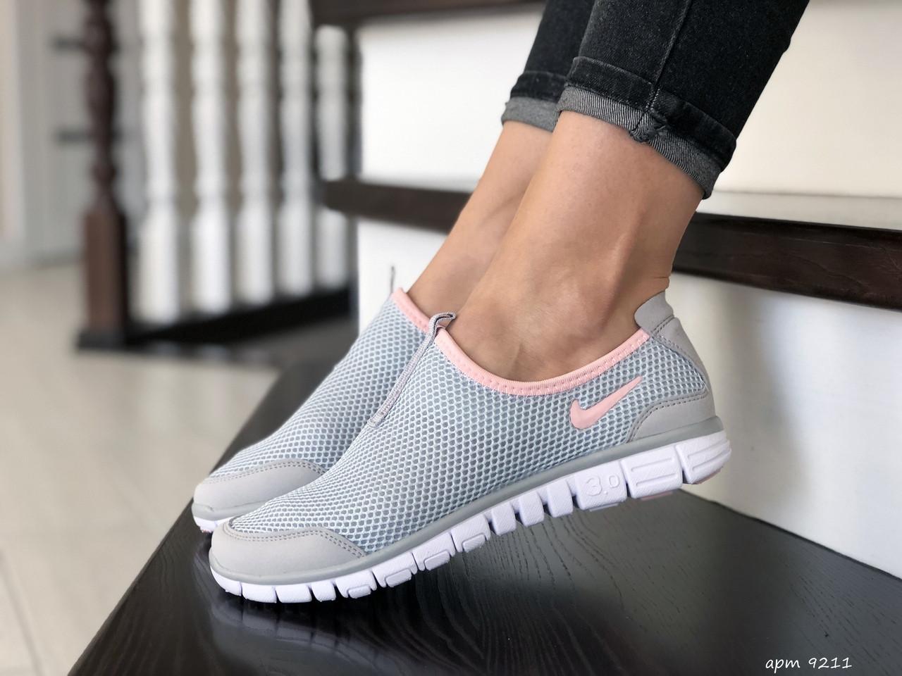 Женские кроссовки летние Nike Free Run 3.0,серые с розовым