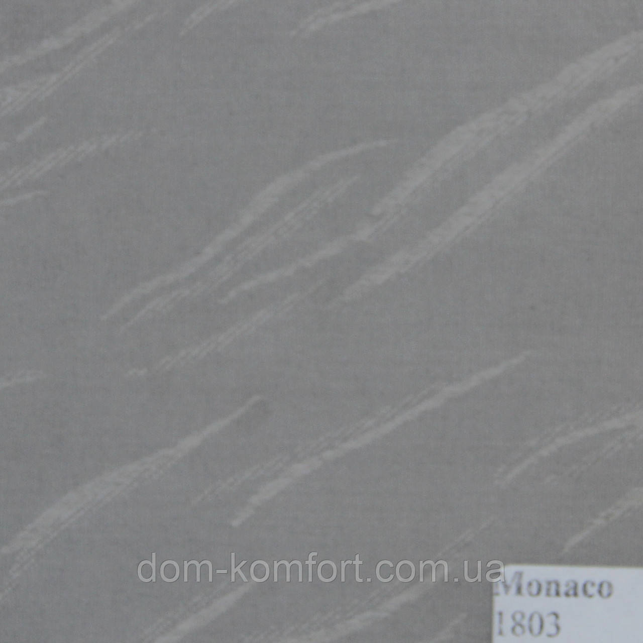 Рулонные шторы Ткань Монако Серый 1803