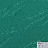 Рулонные шторы Ткань Монако Зелёный 1816