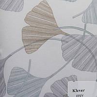 Рулонные шторы Ткань Клевер Серый