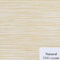 Рулонные шторы Ткань Natural Кремовый 5101