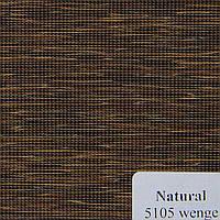 Рулонные шторы Ткань Natural Венге 5105