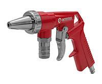 Пистолет пескоструйный пневматический INTERTOOL (PT-0706)