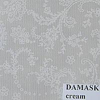 Рулонные шторы Ткань Damask Кремовый