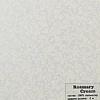 Рулонные шторы Ткань Rosmary Крем