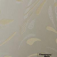 Рулонные шторы Ткань Champagne Beige