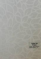 Рулонные шторы Ткань Lotos Ivory 76