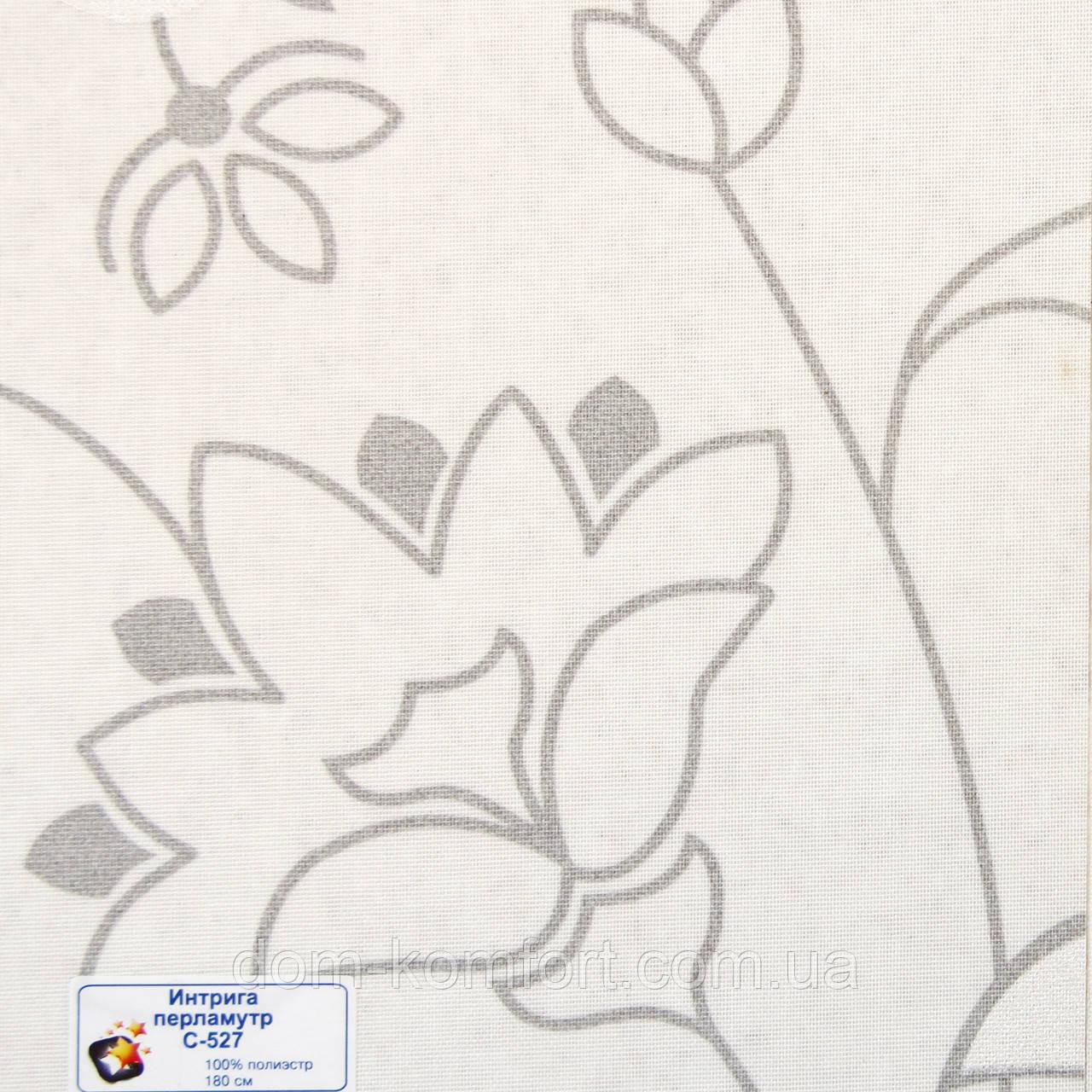 Рулонные шторы Ткань Интрига Перламутр (Квиты 5273/1)