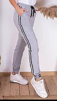 Женские спортивные штаны с карманами и лампасами серые S (42) M (44) L (46)