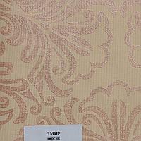 Рулонные шторы Ткань Эмир Персик