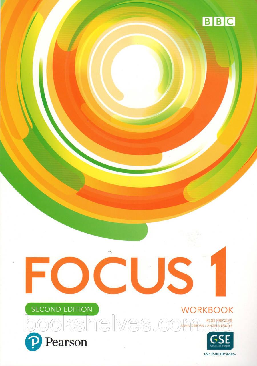Робочий зошит Focus 2nd ed 1 Work book