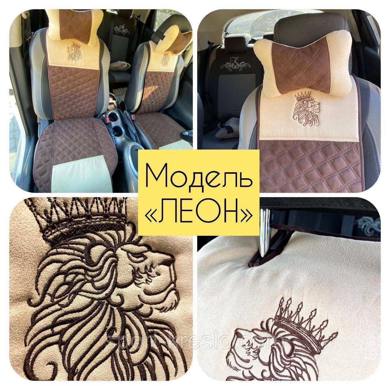 Накидки на передние сидения из алькантары универсальные с вышивкой