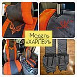 Накидки на передние сидения из алькантары универсальные с вышивкой, фото 2