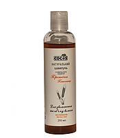 Шампунь из мыльного корня с протеинами пшеницы Для ломких и секущихся волос, Cocos (250мл)