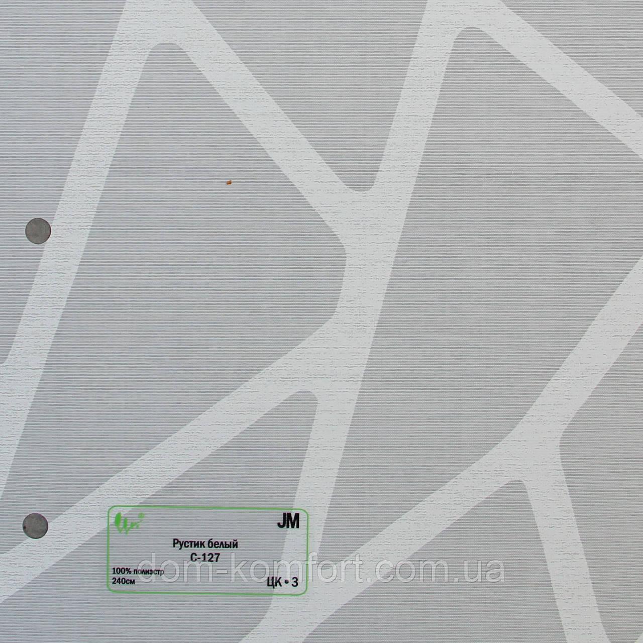 Рулонные шторы Ткань Рустик Белый