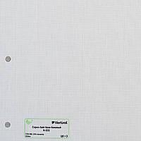 Рулонные шторы Ткань Скрин-лайт Бело-бежевый