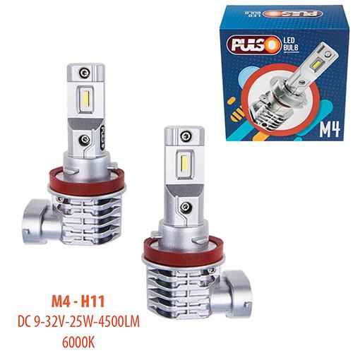 LED лампа PULSO  M4-H11 4500Lm 6000K (2 шт.)