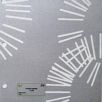 Рулонные шторы Ткань Солярис Серебро