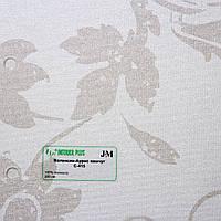 Рулонные шторы Ткань Валенсия-Аурис Жемчуг
