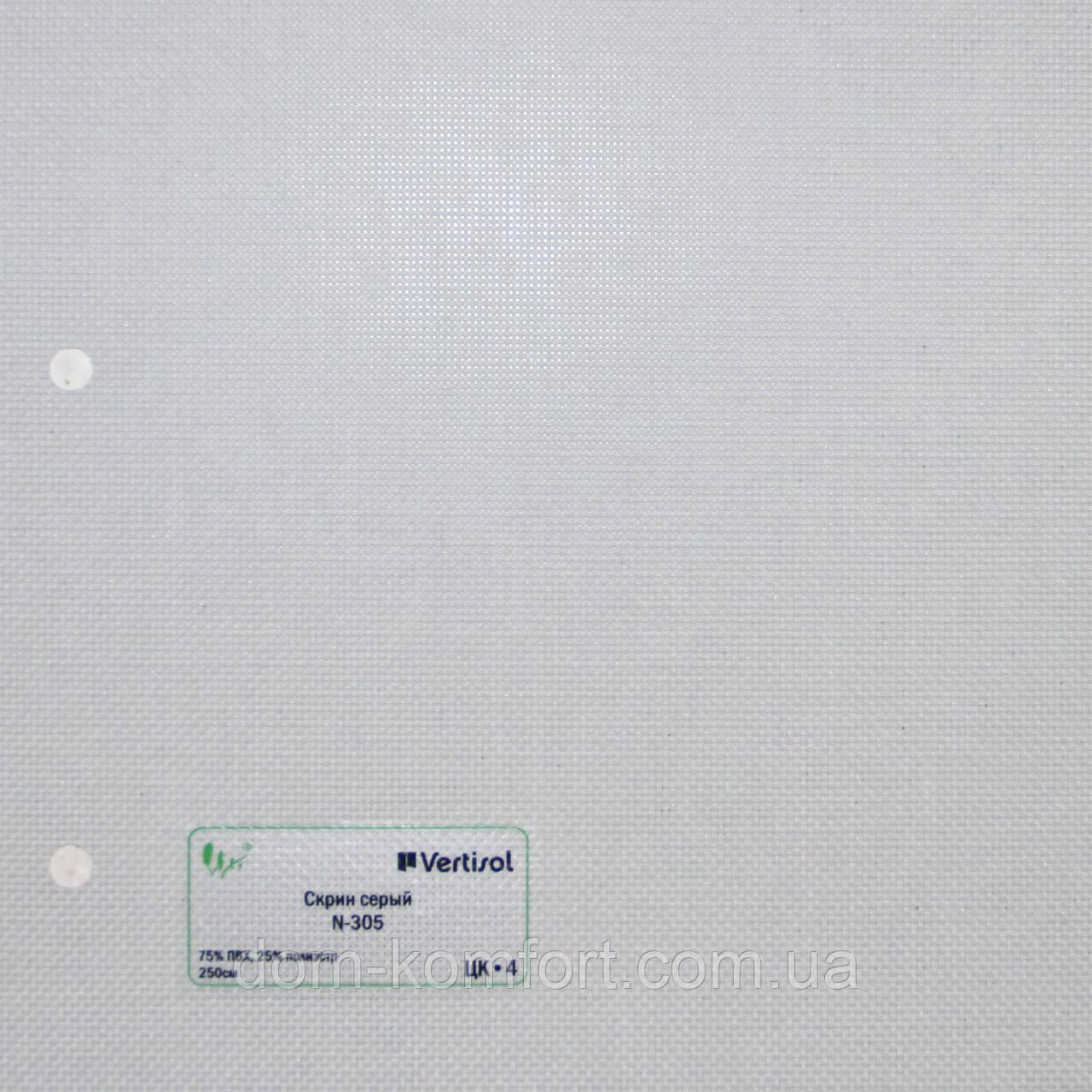 Рулонные шторы Ткань Скрин Серый