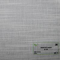 Рулонные шторы Ткань Лиана блэкаут Серый