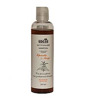 Шампунь из мыльного корня Крапива и Лопух - Регенерация и укрепление волос, Cocos (250мл)