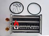 Теплообменник первичный на газовый котел Beretta City J 24 CAI, Mynute, Exclusive R20052572, фото 4