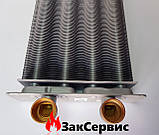 Теплообменник первичный на газовый котел Beretta City J 24 CAI, Mynute, Exclusive R20052572, фото 5