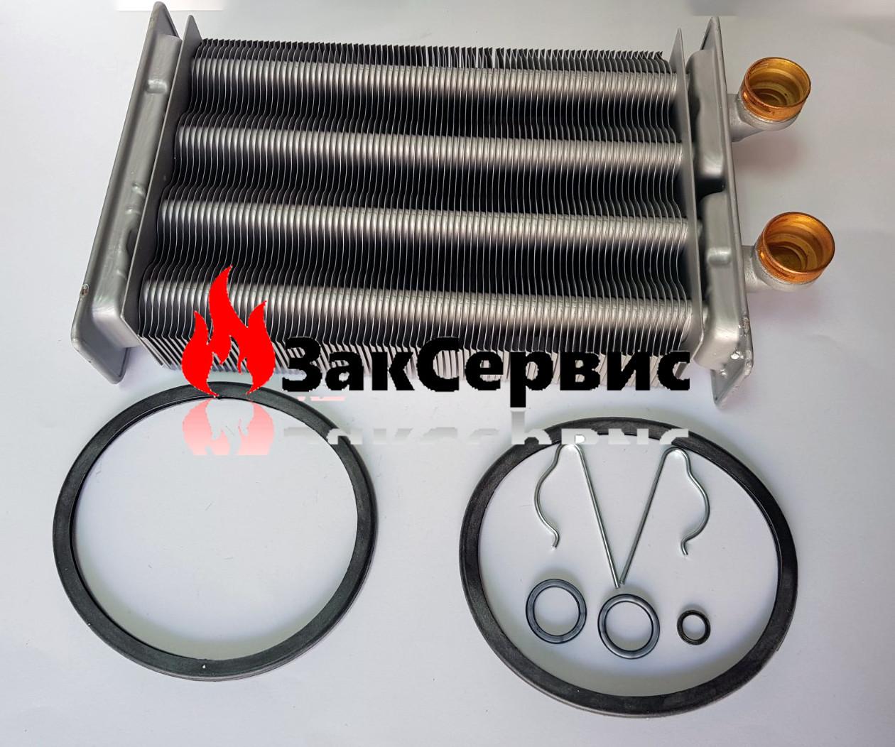 Теплообменник первичный на газовый котел Beretta City J 24 CAI, Mynute, Exclusive R20052572