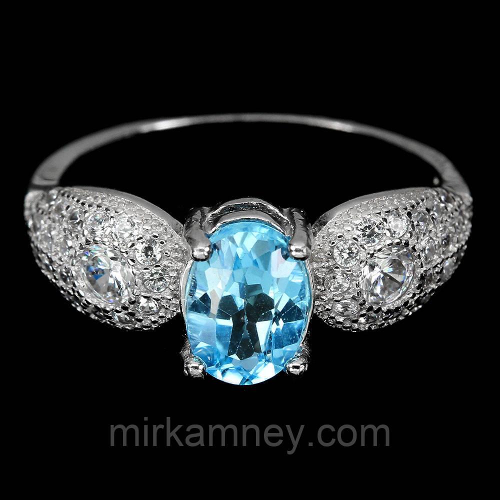 Кільце Блакитний Топаз (Африка). Розмір 18. Срібло 925, покриття золотом 14 карат.