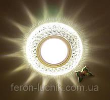 Встраиваемый светильник Feron 7057 с LED подсветкой потолочный точечный