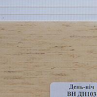Рулонные шторы День Ночь Ткань Кипр ВН DN 103 Карамель