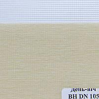 Рулонные шторы День Ночь Ткань Кипр ВН DN 105 Кремовый