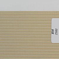 Рулонные шторы День Ночь Ткань Полоска ВМ-2303 Кремовый