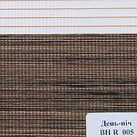 Рулонные шторы День-Ночь Ткань Зебрано ВН R 005 Венге