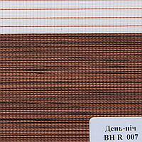 Рулонные шторы День-Ночь Ткань Зебрано ВН R 007 Красно-коричневый