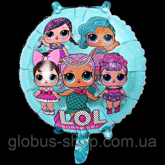 "Куля ""Лялька Лол"",блакитний фон 44 см, фольгований"