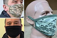 Защитные двухслойные маски в милитари-расцветках (черная, пиксель и темный пиксель)