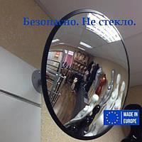 Сферическое зеркало К-600, фото 1