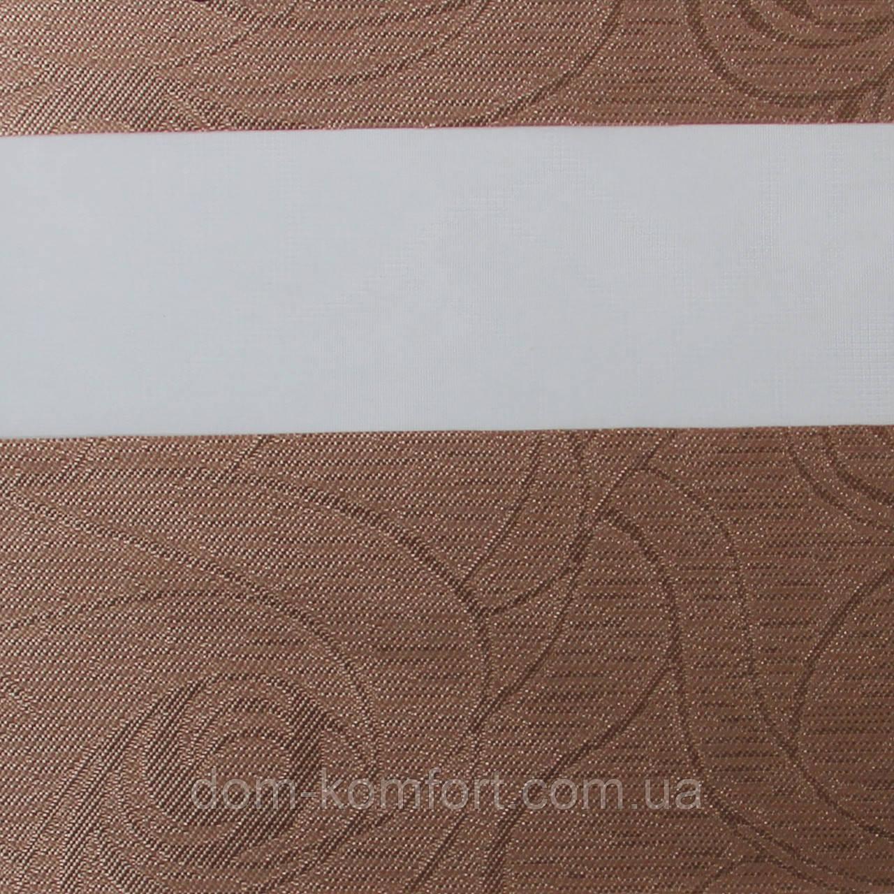 Рулонные шторы День-Ночь Ткань Танго ВН-407 Какао