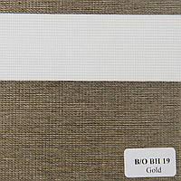 Рулонні штори День-Ніч Тканина Мурано блек-аут ВН 19 Gold