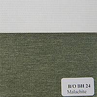 Рулонные шторы День-Ночь Ткань Мурано блэк-аут ВН 24 Malachite
