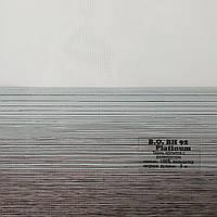 Рулонные шторы День-Ночь Ткань Дуэт Лайт блэк-аут ВН-92 Platinum