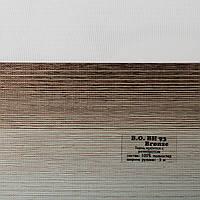 Рулонные шторы День-Ночь Ткань Дуэт Лайт блэк-аут ВН-93 Bronze