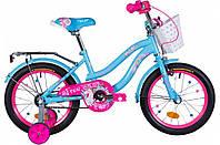"""Велосипед детский для девочек с боковыми колесами Formula Flower 16"""" голубой"""