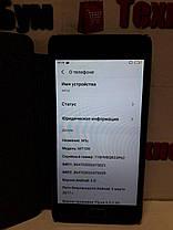 Телефон Meizu M5C 2/16, фото 3