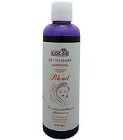 Шампунь из мыльного корня Blondс антижёлтым эффектом, Cocos (250мл)