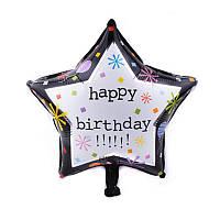 """Шар Звезда """"HAPPY BIRTHDAY"""", 44 см, фольгированный с черным кантом"""