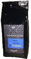 Кофе в зернах Эфиопия Сидамо (Ethiopia Sidamo) 1 кг