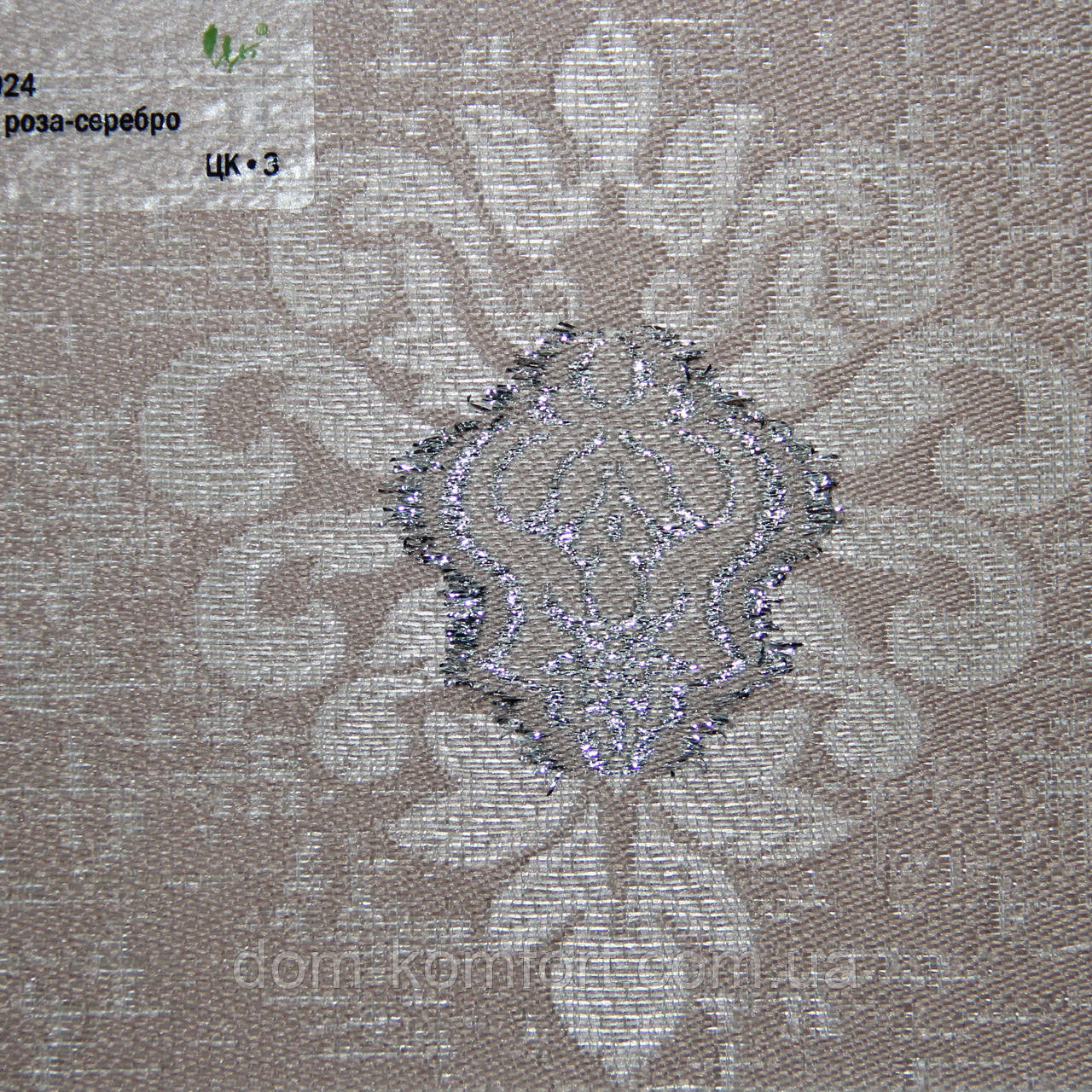 Рулонные шторы День ночь ткань Лилия Роза-серебро